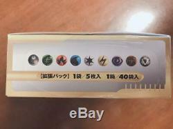 Pokemon e-Card Base Set Booster Box 1st Edition Authentic Japanese Sealed